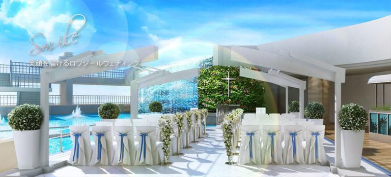 LOISIR HOTEL NAHA Bridal salon