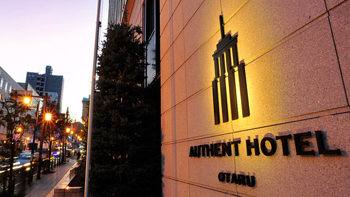 AUTHENT HOTEL
