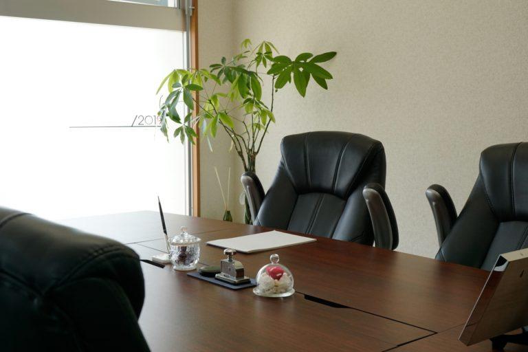 カフー法律事務所