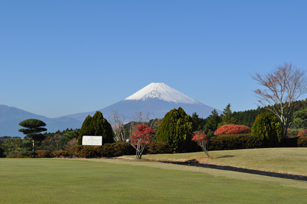 函南ゴルフ倶楽部