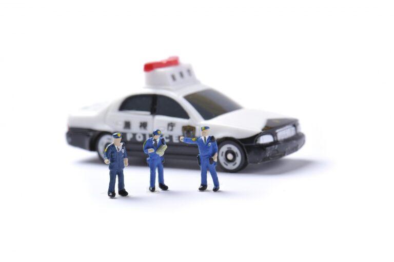 岡山県瀬戸内警察署