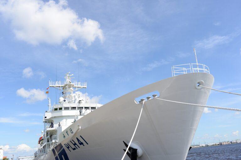 第三管区海上保安本部