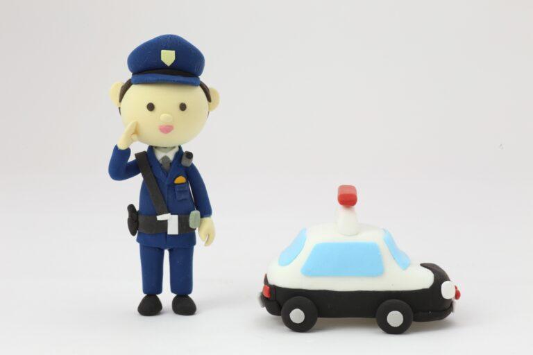 岡山県笠岡警察署