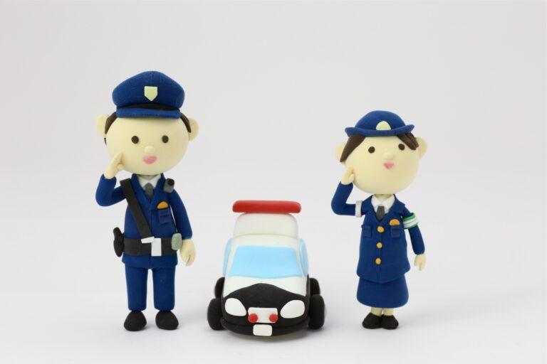 岡山県津山警察署